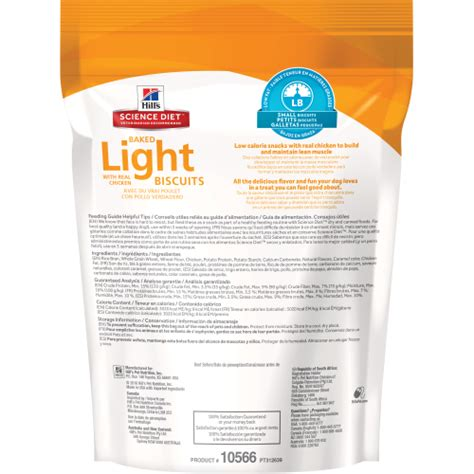 science diet baked light biscuits small hill s 174 science diet 174 baked light biscuits with real