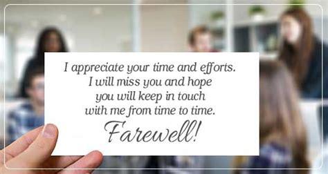 farewell cards  ecards
