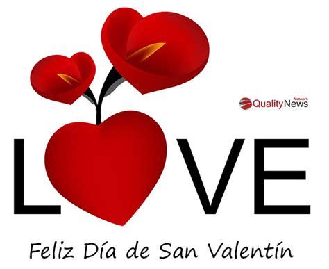 imagenes sarcasticas del dia de san valentin feliz san valentin 2015 promociones motel canc 250 n