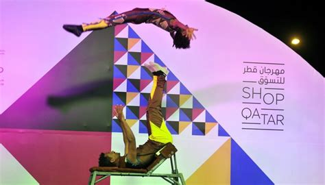 7 Things To Do In January by Seven Things To Do This Weekend In Qatar January 12 14