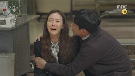 funcurve review quot oh my ghostess quot hancinema the hancinema s drama review quot woman with a suitcase quot episode
