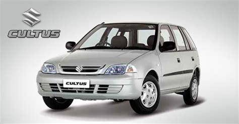 Suzuki Cultus New Model Suzuki Cultus New Model 2016 In Pakistan Car Wallpapers