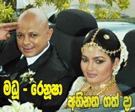 Wedding 4tos by Gossipguysl Gossip Unlimited