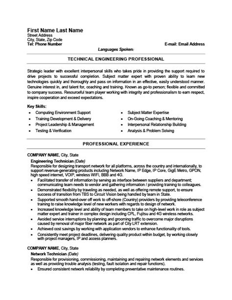 Resume Template Tech by Engineering Technician Resume Template Premium Resume