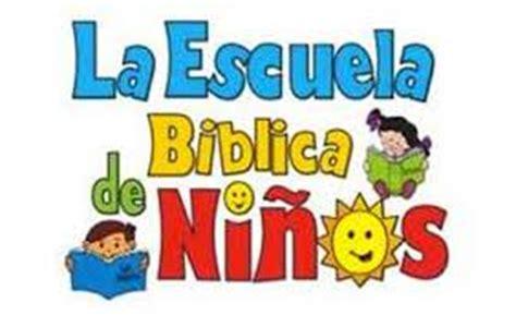 camisetas para la escuelita biblica de vacaciones de monterrey busca a dios de ma 241 ana la escuela b 237 blica de ni 241 os