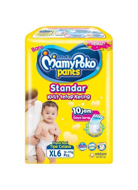 Mamy Poko Standar Celana Ukuran S mamy poko standar 6 s pck extralarge klikindomaret