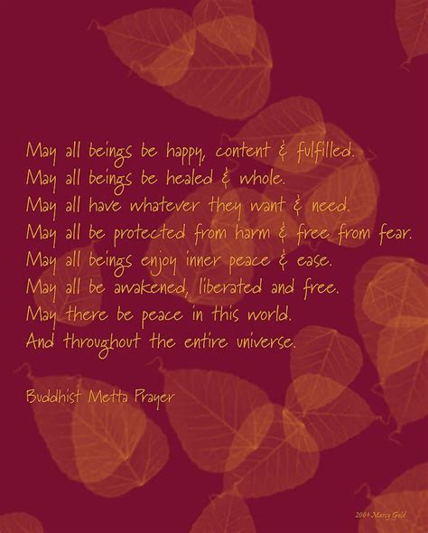 Buddhist Metta Prayer Print by Marcy Gold