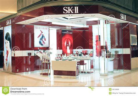 Sk Ii Hongkong sk ii shop in hong kong editorial photo image 36118006