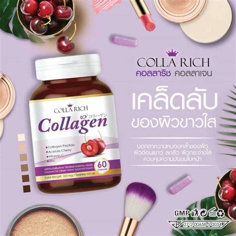 Suplemen Colla colla rich collagen thailand best selling products
