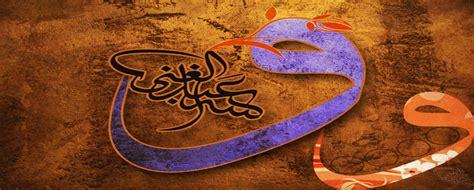 Epistemologi Tasawuf tafakkur an islamic method of epistemology islamoformation