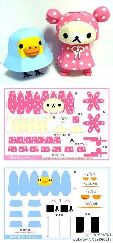 Rilakkuma Origami - kawaii rilakkuma origami things papel de