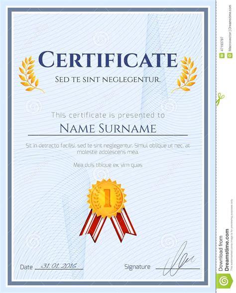winner certificate with seal stock vector image 47193797