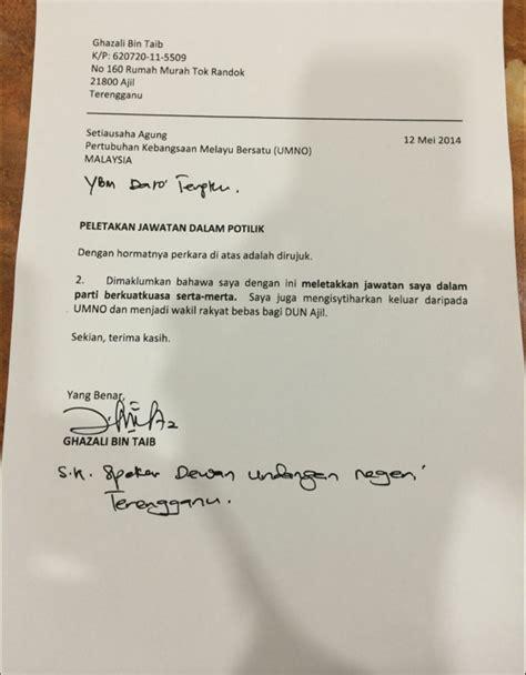 surat perletakan jawatan bekas mb terengganu ahmad said