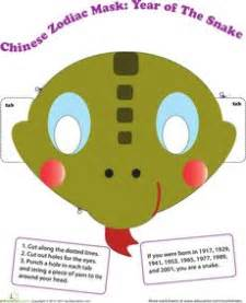 printable chinese new year animal masks image detail for snake mask template school stuff