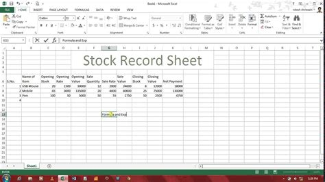 Stock Record Card Template by Excel 2013 Stock Record Sheet