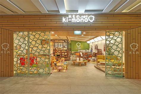 home design stores singapore 100 home design stores singapore home and style is