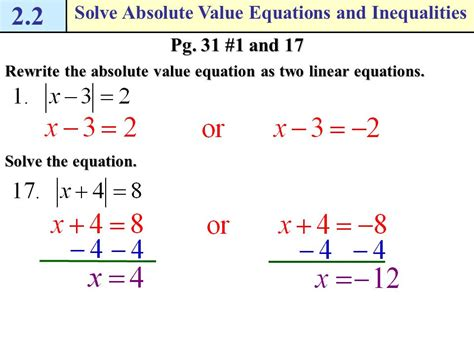 Solving Absolute Value Equations And Inequalities Worksheet Answers by Absolute Value Equations Linear Equations 100 Images Solving Absolute Value Equations With