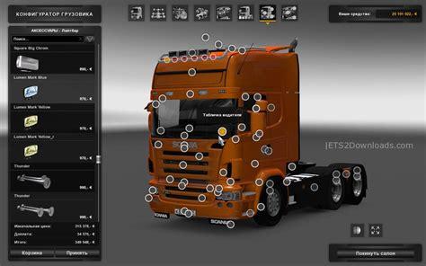 mega truck 4 trade of trucks mega mod 1 28 x euro truck simulator 2 spot