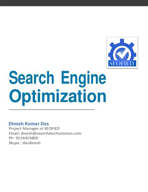 Social Search Engine Seofied Search Engine Optimization Social Media Optimization