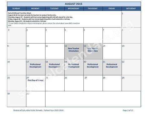 Dc School Calendar 2015 2016 Monthly Calendar Hart Middle School