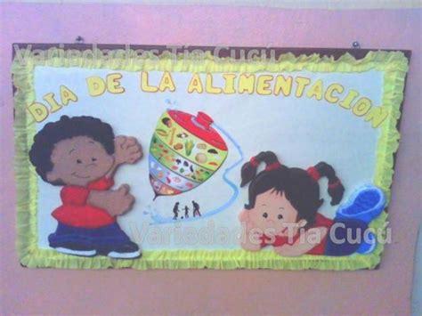 imagenes de frisos escolares mi escuela divertida carteleras escolares quot modelos quot