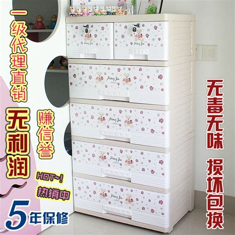 Baby In Drawer by Thickening Plastic Drawer Storage Cabinet Baby Wardrobe