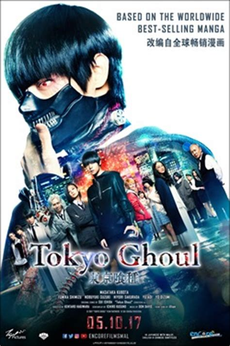 film action sub indo 2017 tokyo ghoul 2017 subtitle indonesia sobat smd