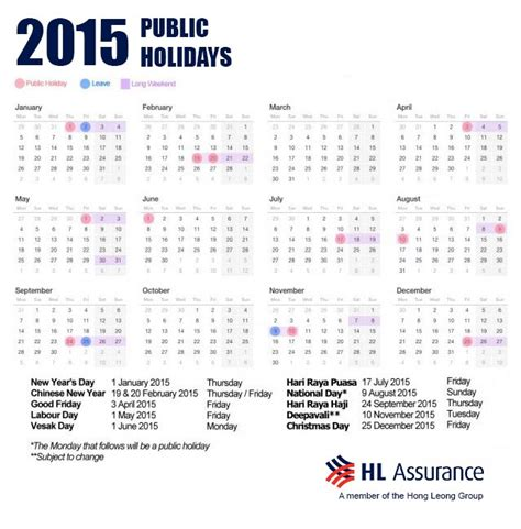 printable calendar 2015 with public holidays make awesome 2015 holiday plans while we insure it with