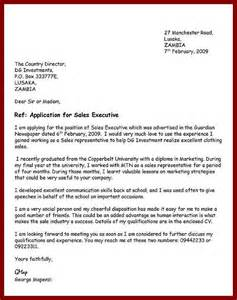 How To Write A Covering Letter For Application by How To Write An Application Letter For A Vacancy