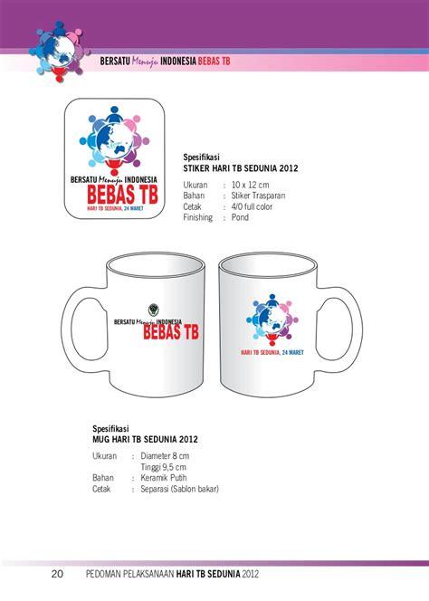 ukuran design mug design buku pedoman tb 2012 revisi 3