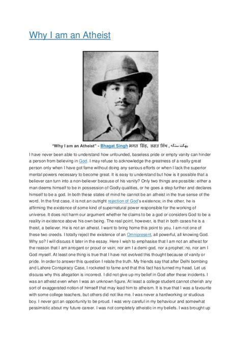 Bhagat Singh Essay by Bhagatsingh