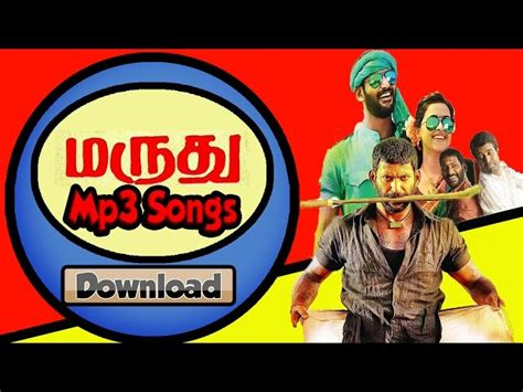 album songs mp3 download in tamil maruthu 2016 download mp3 tamil songs watch video song