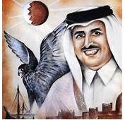 Qatar Collections Sheikh Tamim Bin Hamad Al Thani