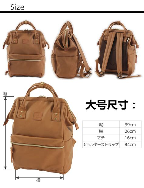 Store Branded Tas Wanita Anello A1221 New Backpack 2in 1 143 stock clearance anello japan pu leather casual backpack with zip large size 11street malaysia