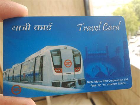 Design Floor Plan Free file delhi metro smart card design 1 jpg wikimedia commons