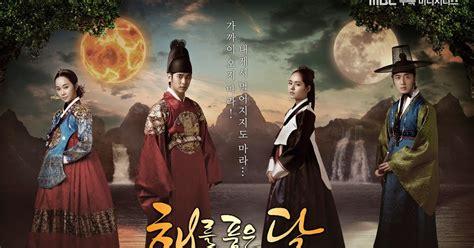 film korea romantis kerajaan sinopsis kdrama the moon that embraces the sun 2012