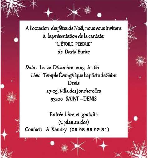 Exemple Lettre D Invitation Noel Alliance Baptiste De