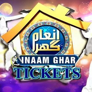 how to participate in aamir liaquat's inaam ghar show