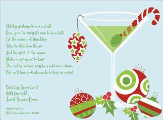 funny holiday party invitation wording iidaemilia com