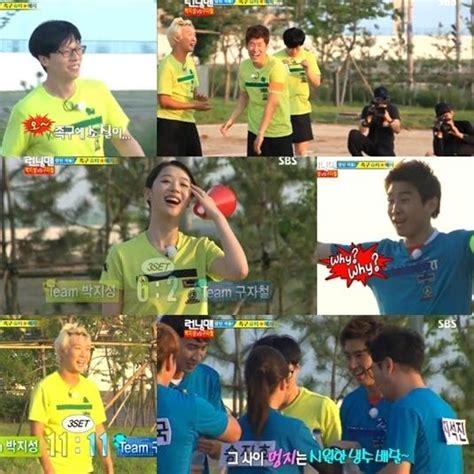 Runningman Part153 130707 running episode 153 running