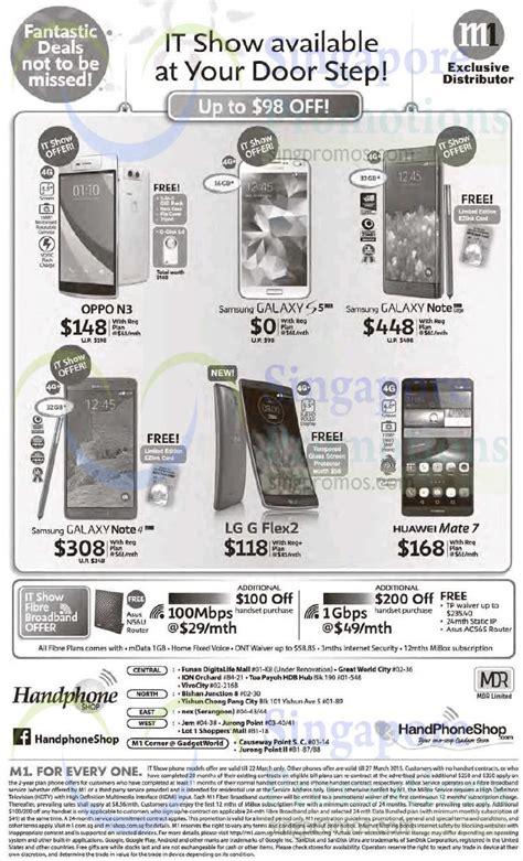 Handphone Lg G Flex 2 21 mar handphone shop oppo neo 3 samsung galaxy s5 note