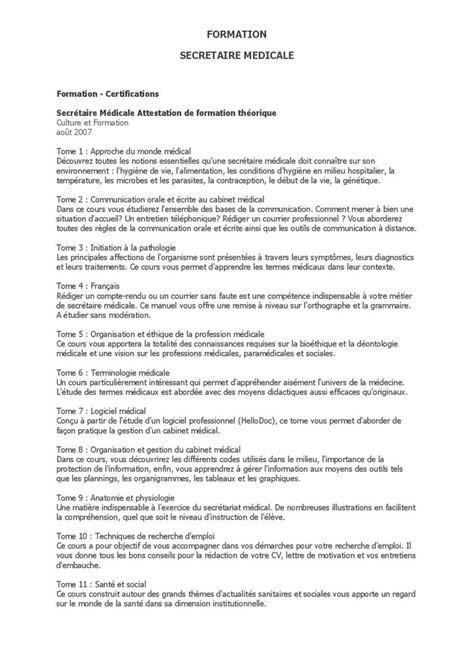 Lettre De Recommandation Secrétaire Médicale Mes Formations Secr 233 Taire Comptable Isabelle Bihan