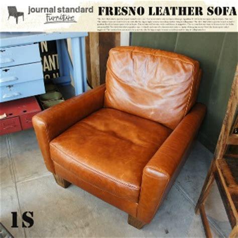 fresno sofa fresno leather sofa 1 seater acme furniture 送料無料 デザイナーズ家具