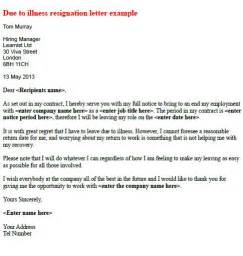 Resignation Letter Sle Decision Resignation Letter Format Resignation Letter Due To Illness With Reasonable Decision