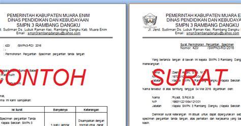 contoh surat permohonan pergantian specimen info guru