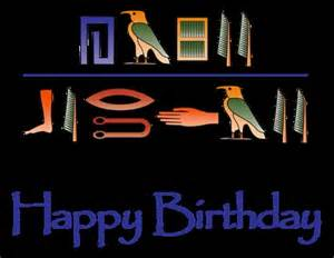 Birthday happy birthday birthday parties 10th birthday egyptian