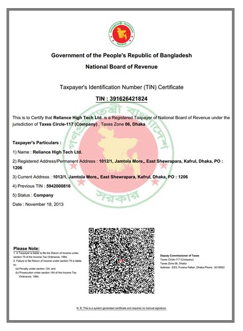 certification letter for tin number company papers reliance high tech ltd