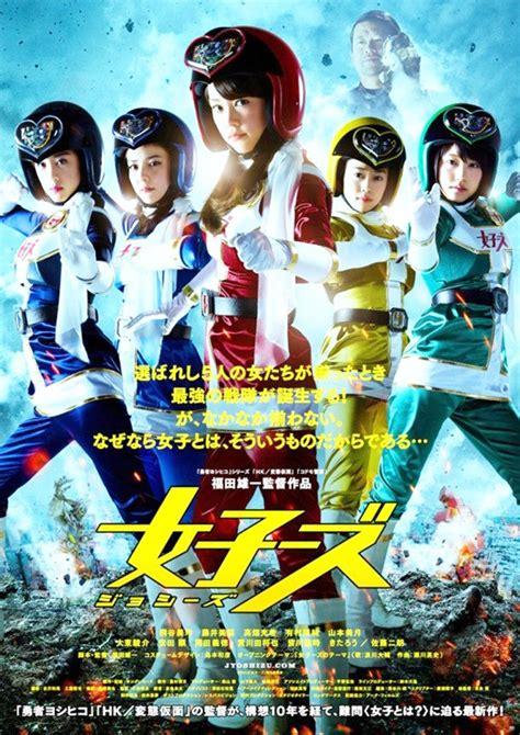 New Tokusatsu Film For Japan   Japandaman