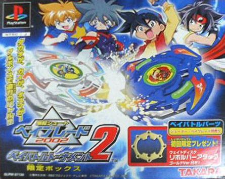 emuparadise beyblade bakuten shoot beyblade 2002 bey battle tournament 2 j iso