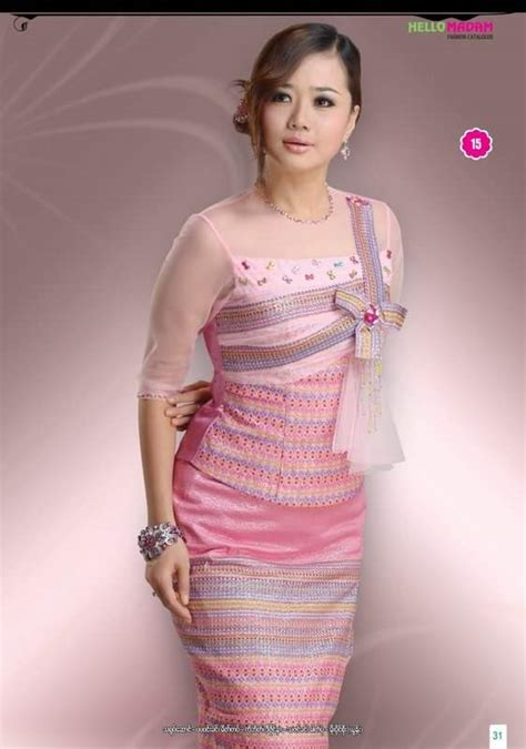 Win With Flower by Myanmar Fashion Dress Review Clothing Avafashiongo